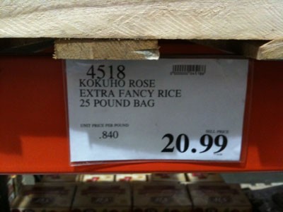 costco-kokuho-rice